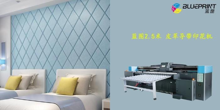 皮革网带直喷打印机的优势-【蓝图uv机】