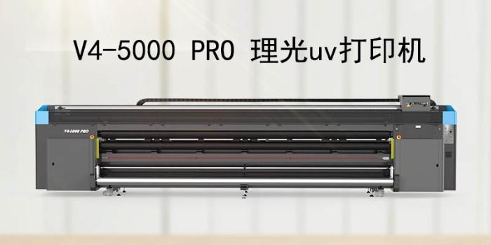 理光uv打印机怎么样-【蓝图uv机】-厂家直销